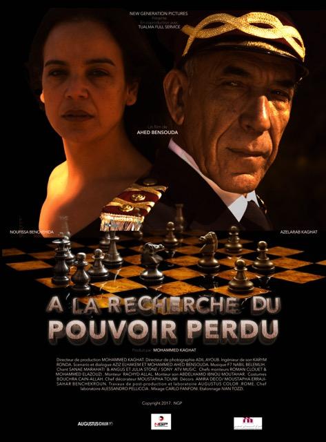 البحث عن السلطة المفقودة في الدورة االثانية للمخرج المغربي محمد عاهد بنسودة