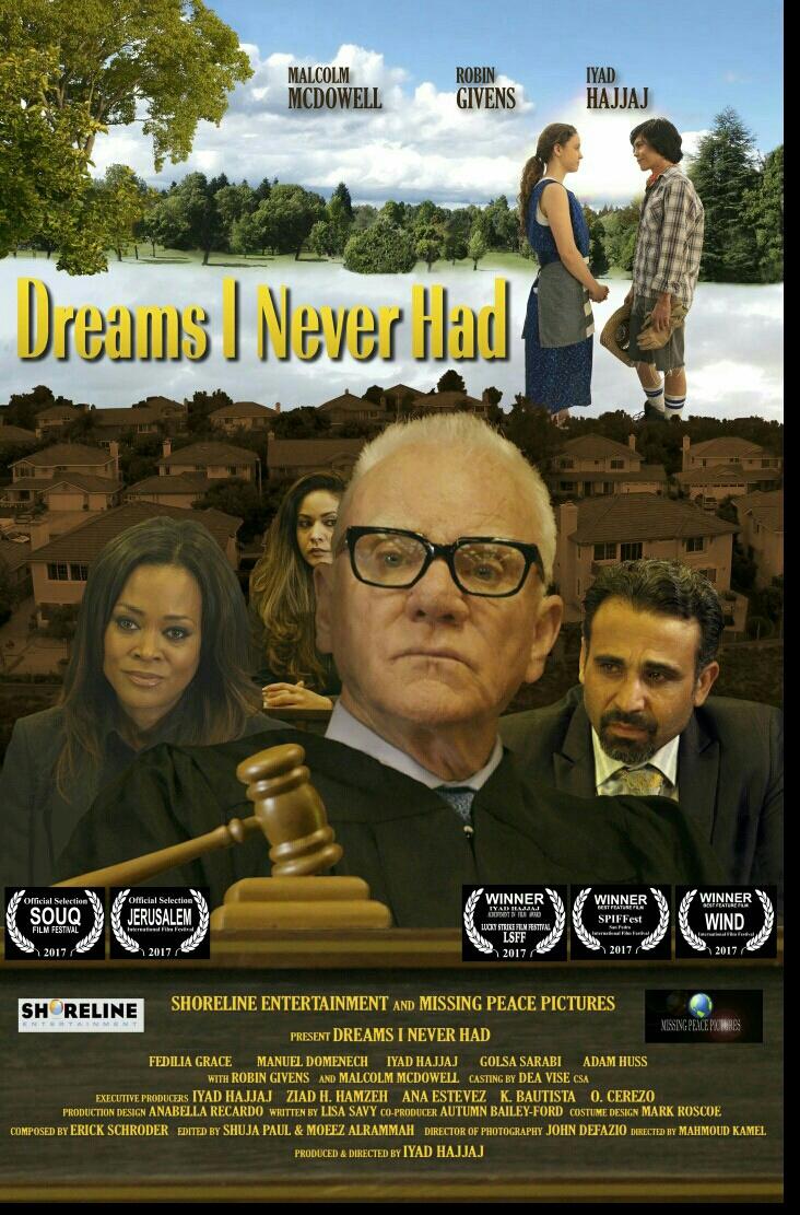 """الفيلم الأمريكي الفلسطيني """" أحلام لم تراودني"""" للمخرج اياد حجاج في الدورة الثانية لمهرجان القدس السينمائي الدولي"""