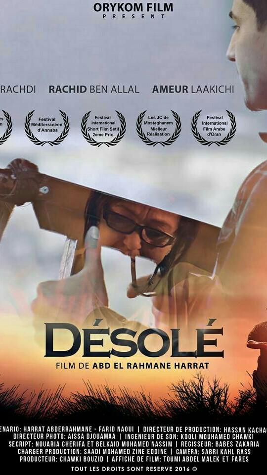 """الفيلم الجزائري """" آسف"""" للمخرج عبد الرحمن حراث في الدورة الثانية لمهرجان القدس السينمائي الدولي"""