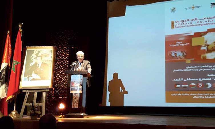 افتتاح الدورة الثانية لمهرجان القدس السينمائي الدولي في المملكة المغربية