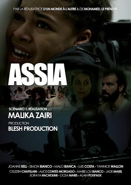 """الفيلم الفرنسي """"آسيا"""" للمخرجة مليكه زيري"""