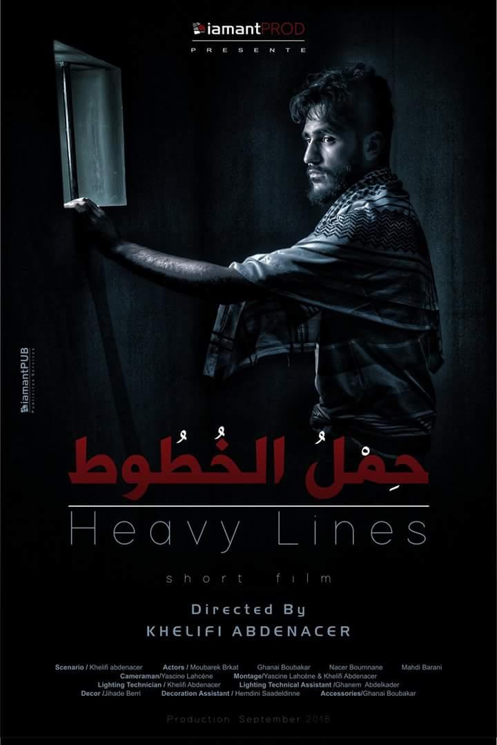 """الفيلم الجزائري """"حمل الخطوط"""" للمخرج خليفي عبدالناصر"""