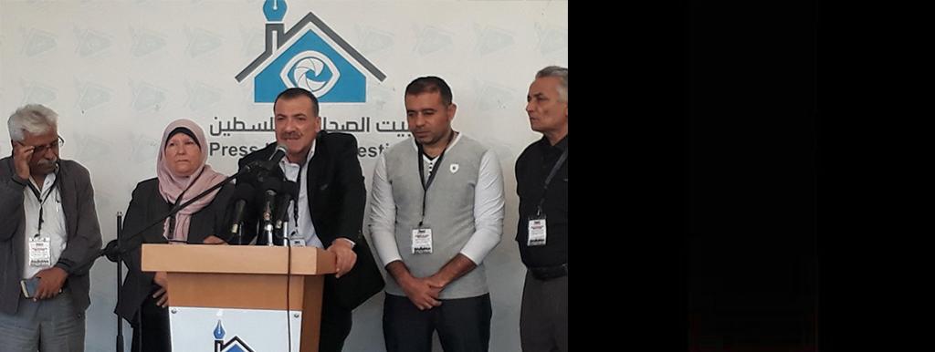 47 فيلم مشارك ومحمد ملص ومشهراوي رؤساء لجان التحكيم في الدورة الثالثة لمهرجان القدس السينمائي الدولي