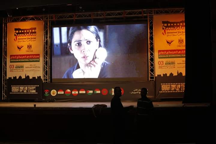 افتتاح الدورة الثالثة لمهرجان القدس السينمائي الدولي