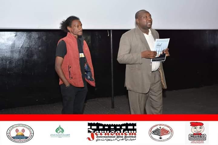 السودان تفتتح الدورة الثالثة لمهرجان القدس السينمائي الدولي