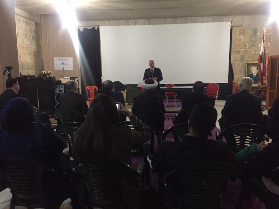 لبنان يشهد افتتاح الدورة الرابعة لمهرجان القدس السينمائي الدولي بالتزامن مع فلسطين