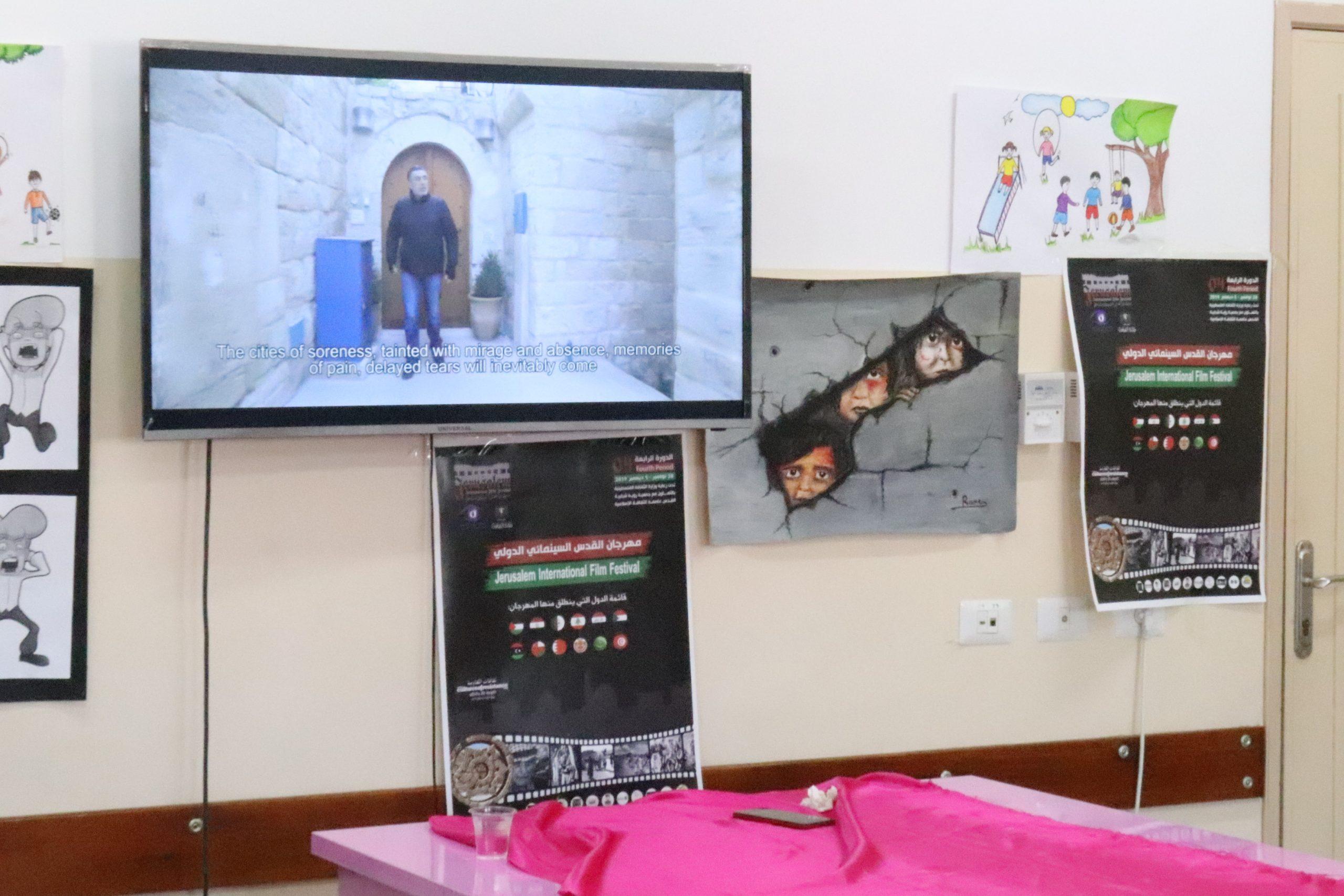 مهرجان القدس السينمائي الدولي يثمن دور الجامعات والجمعيات الشريكة في فعاليات المهرجان.